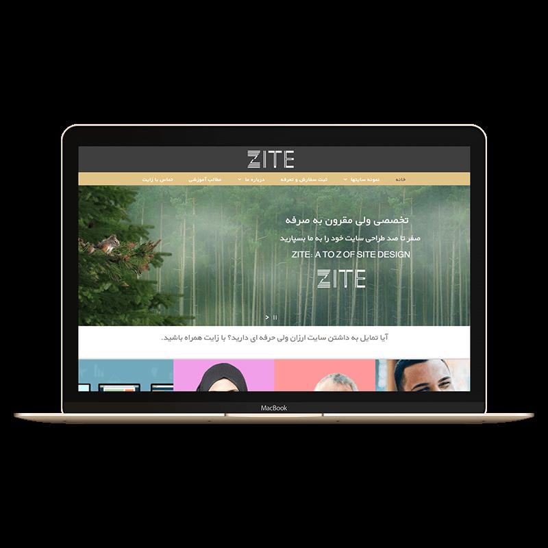 zite زایت طراحی سایت لپ تاپ