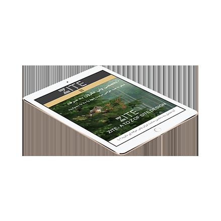 زایت طراحی سایت تبلت zite