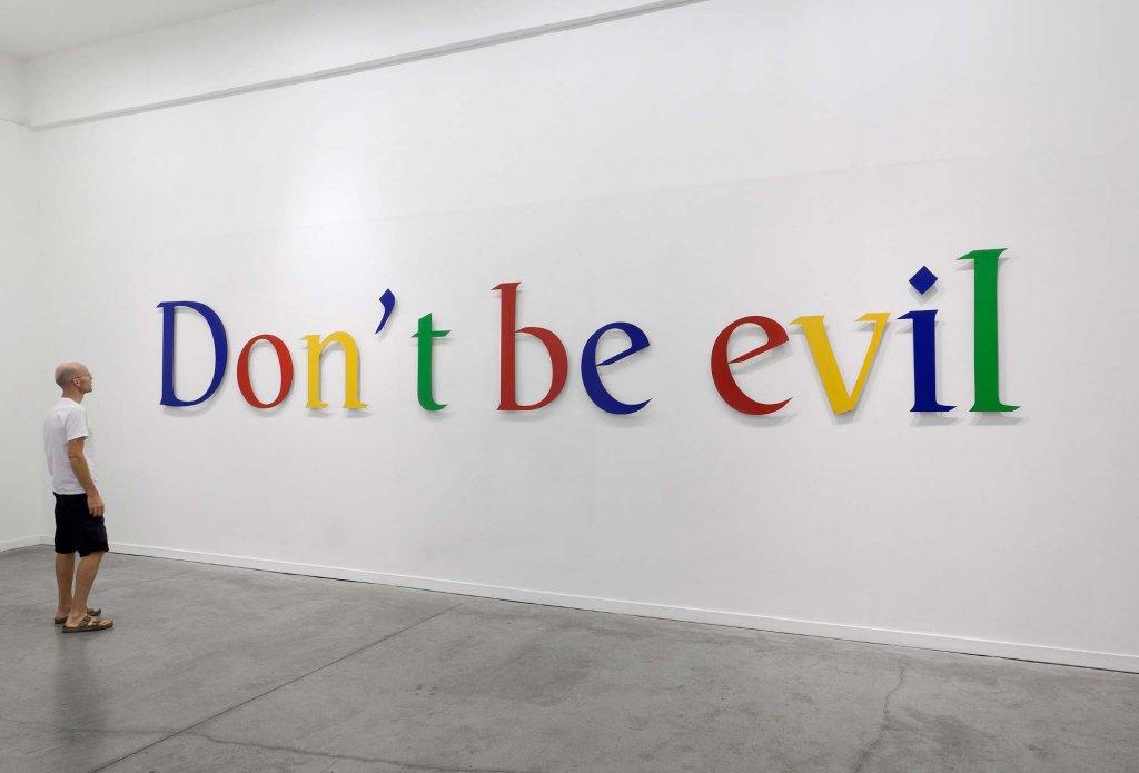 رتبه-گوگل-طراحی-سایت-dont-be-evil