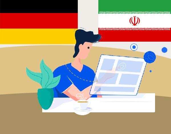 هاست ایرانی یا هاست خارجی؟