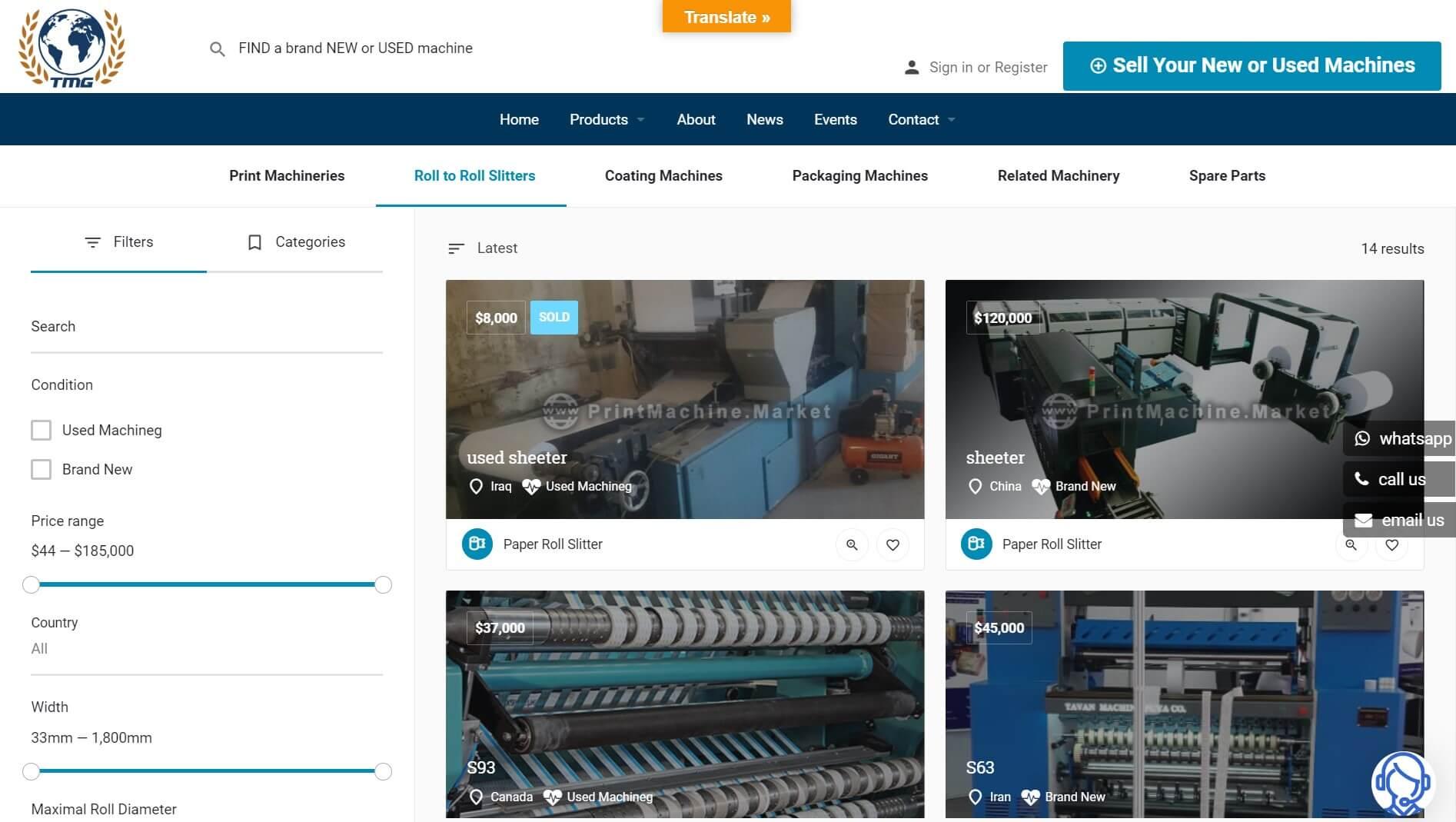 طراحی-سایت-تخصصی-خرید-و-فروش-جستجو